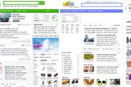 Daum, Search Marketing Core