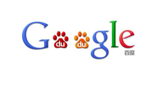 Baidu, el buscador de China