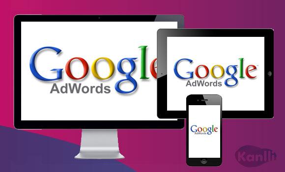 Campañas avanzadas en AdWords, un nuevo camino para conectar con los usuarios