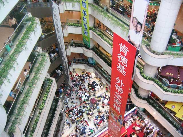 guangzhou_centro_comercial