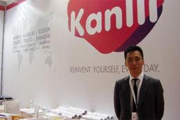 Partner de Kanlli en China