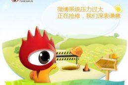 Facebook de China