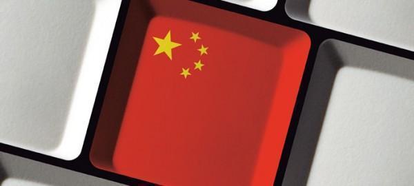 Buscador en China