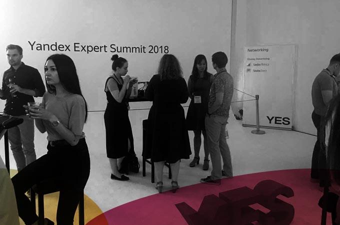 Yandex Expert Summit 2018